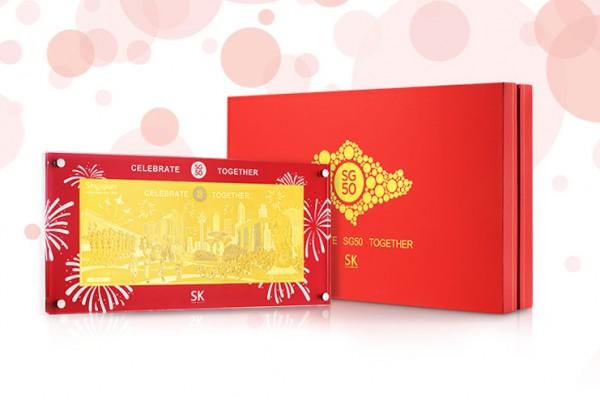 SK_SG50_Golden_Legacy_Edition